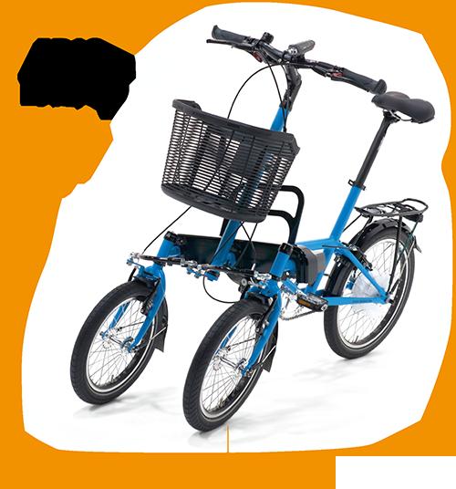 FIX Ebike Tilting Trike with Three Tilting Wheels